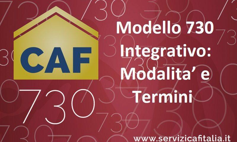 Modello 730 Integrativo: Modalità e Termini
